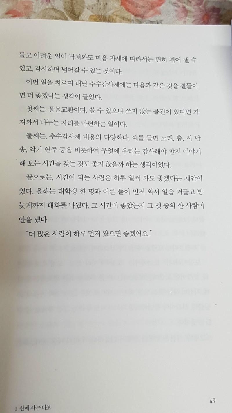 11-03.jpg
