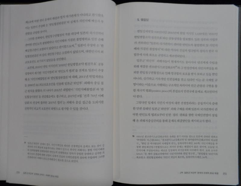 SAM_9343.JPG