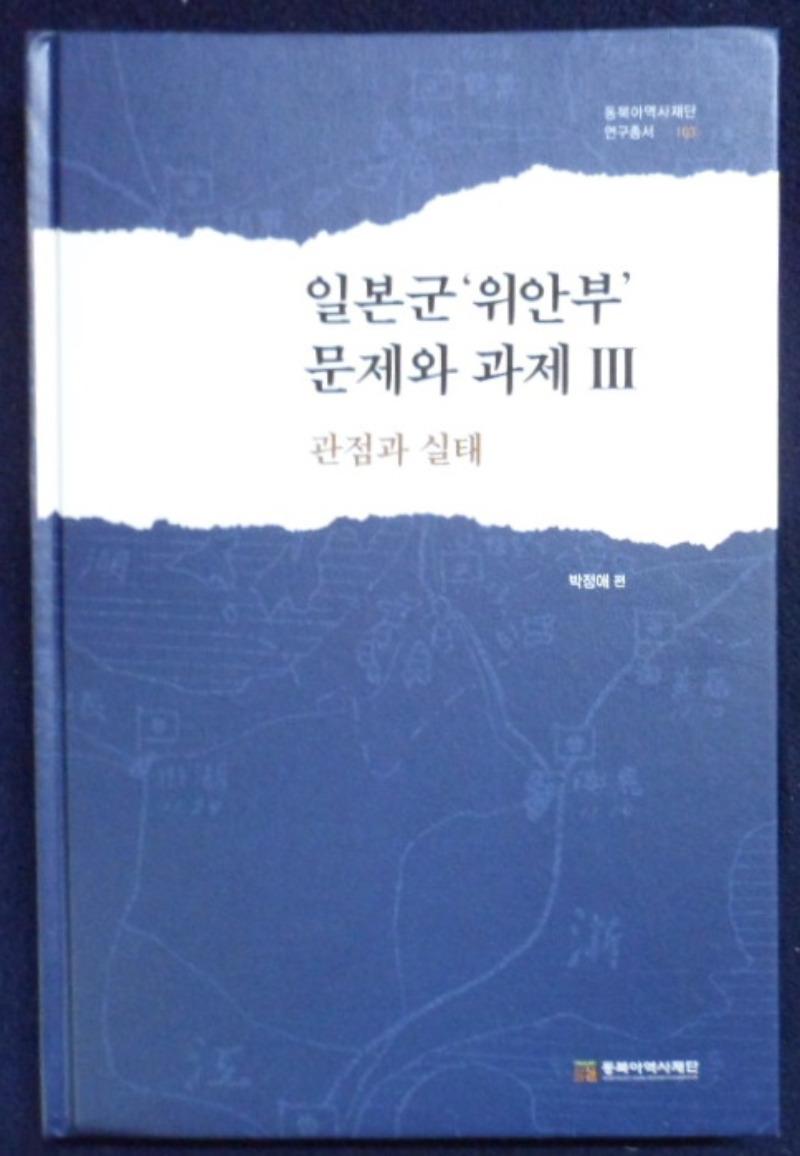 SAM_9337.JPG