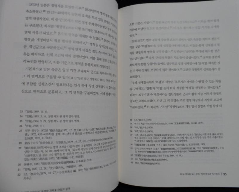 SAM_9340.JPG