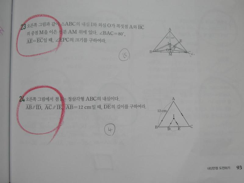 SAM_5947.JPG