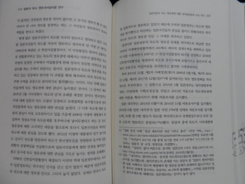 SAM_0576.JPG