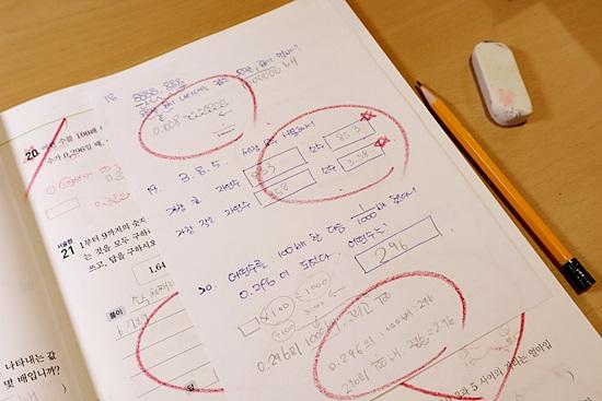 상위권수학60.JPG