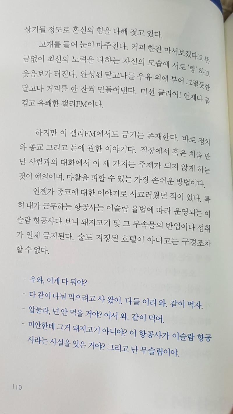 55-7.jpg