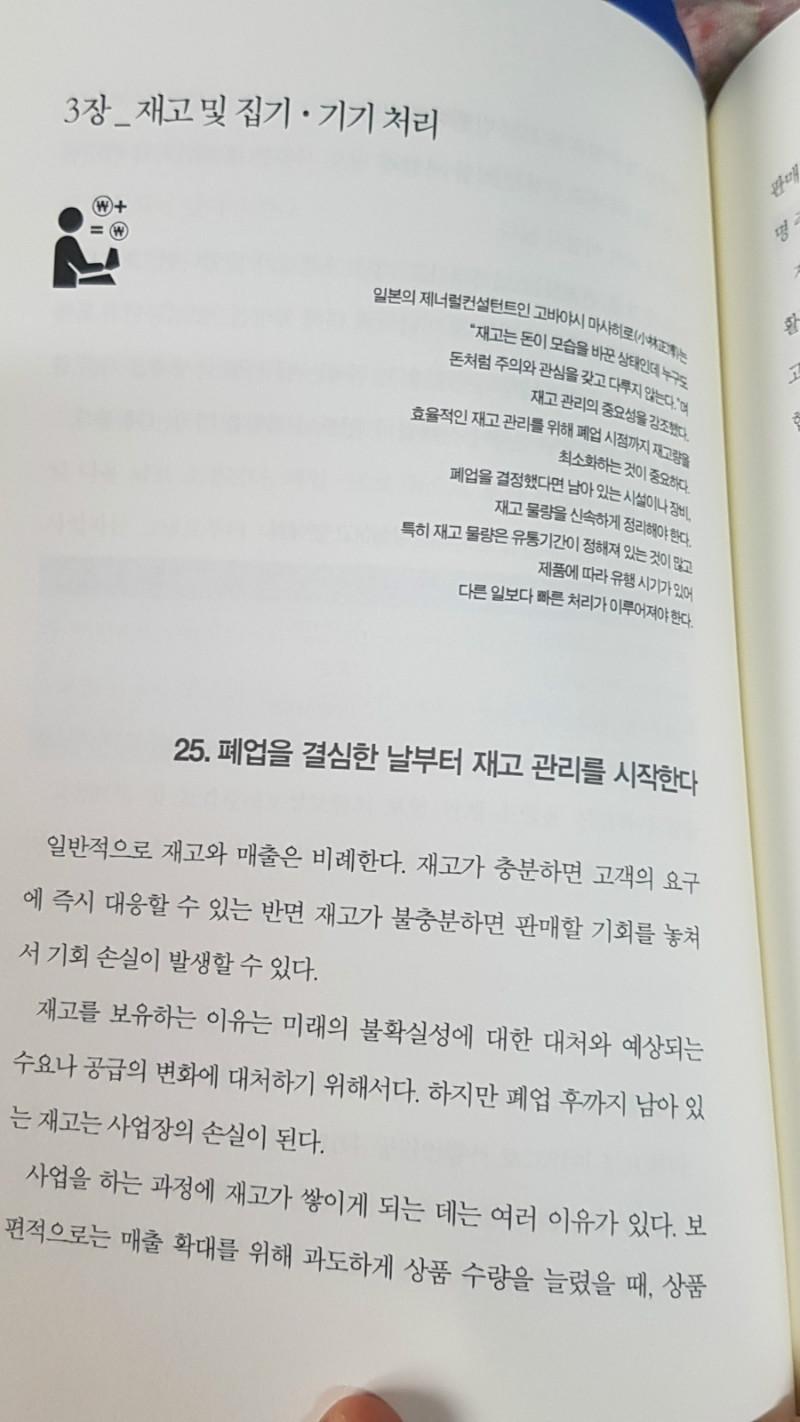 56-6.jpg