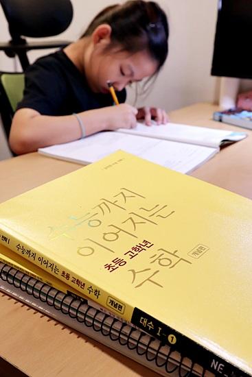 상위권수학47.JPG