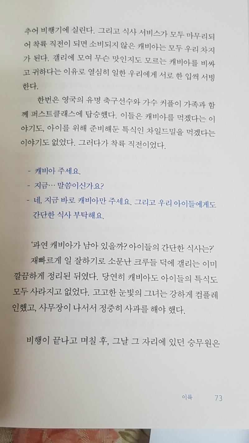 55-5.jpg