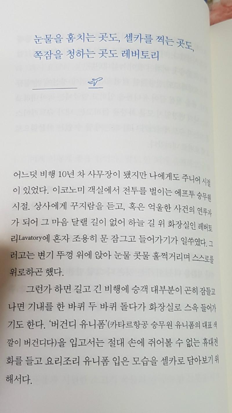 55-6.jpg