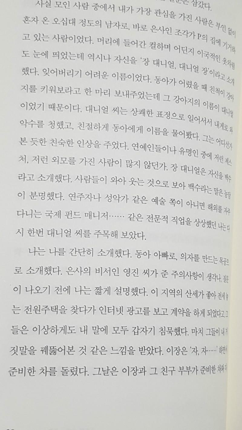 60-4.jpg