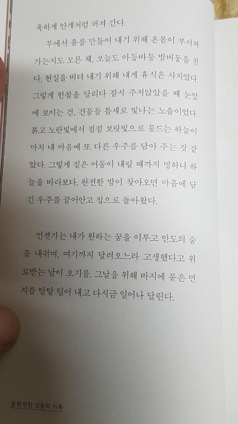 58-2.jpg