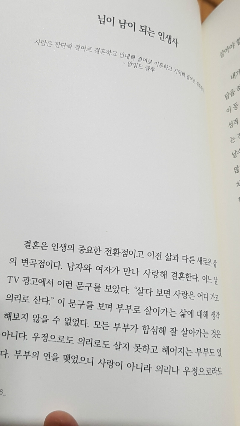 63-4.jpg