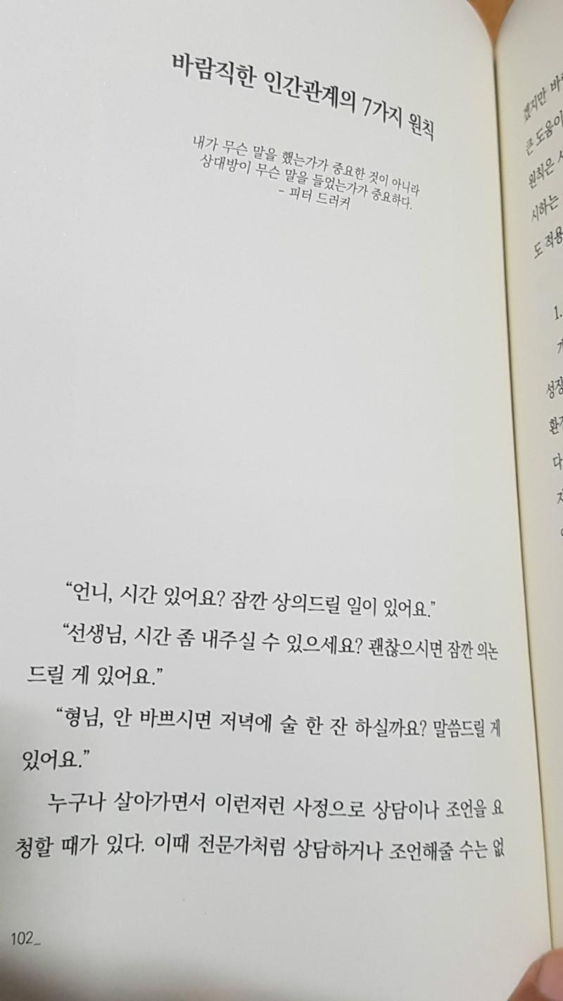63-6.jpg