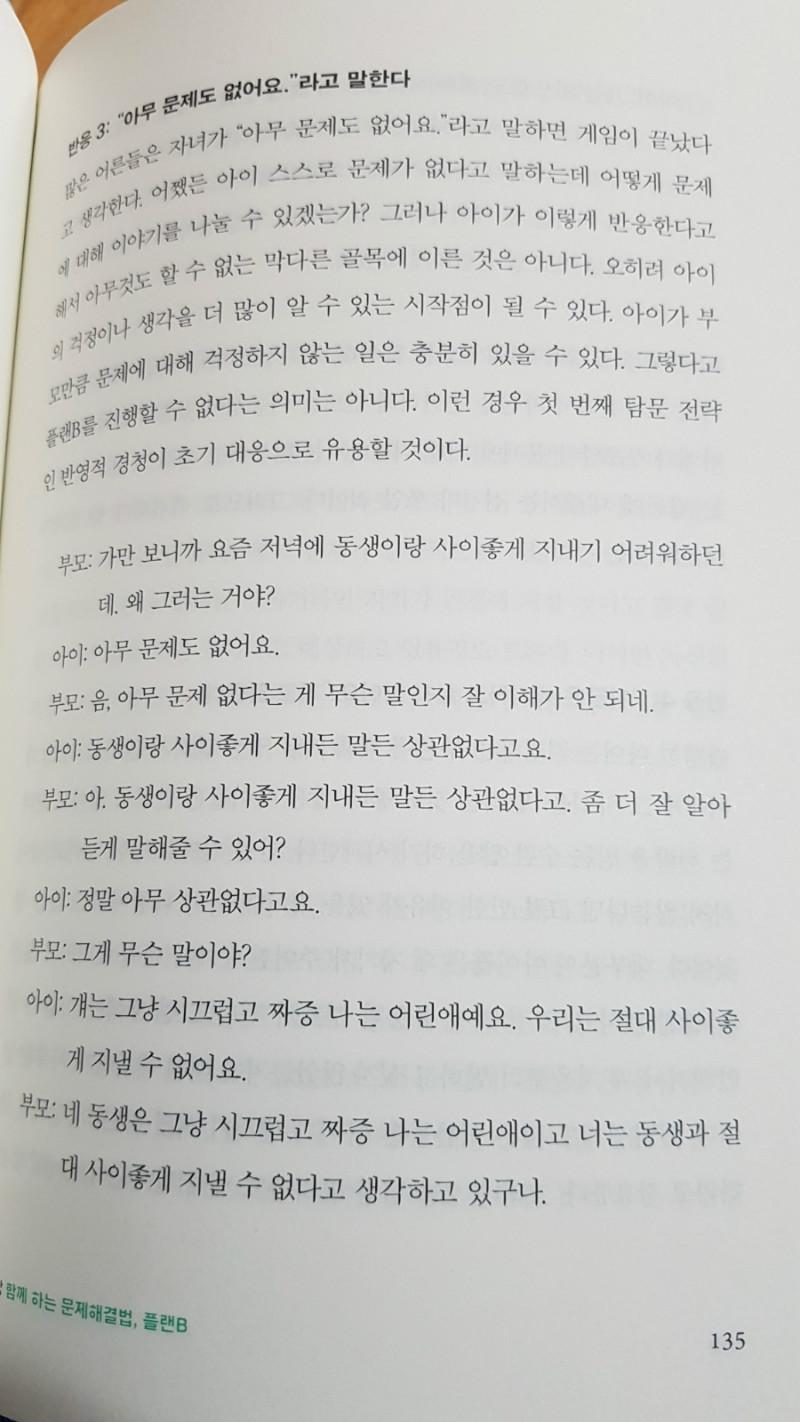 66-5.jpg