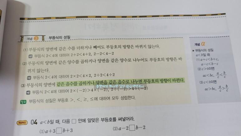 10-1 실전 4.jpg