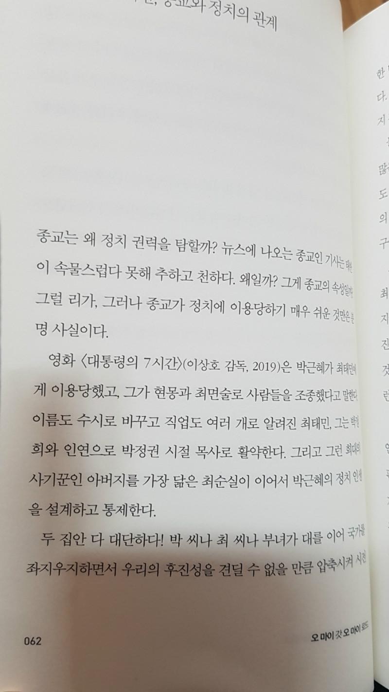 72-4.jpg