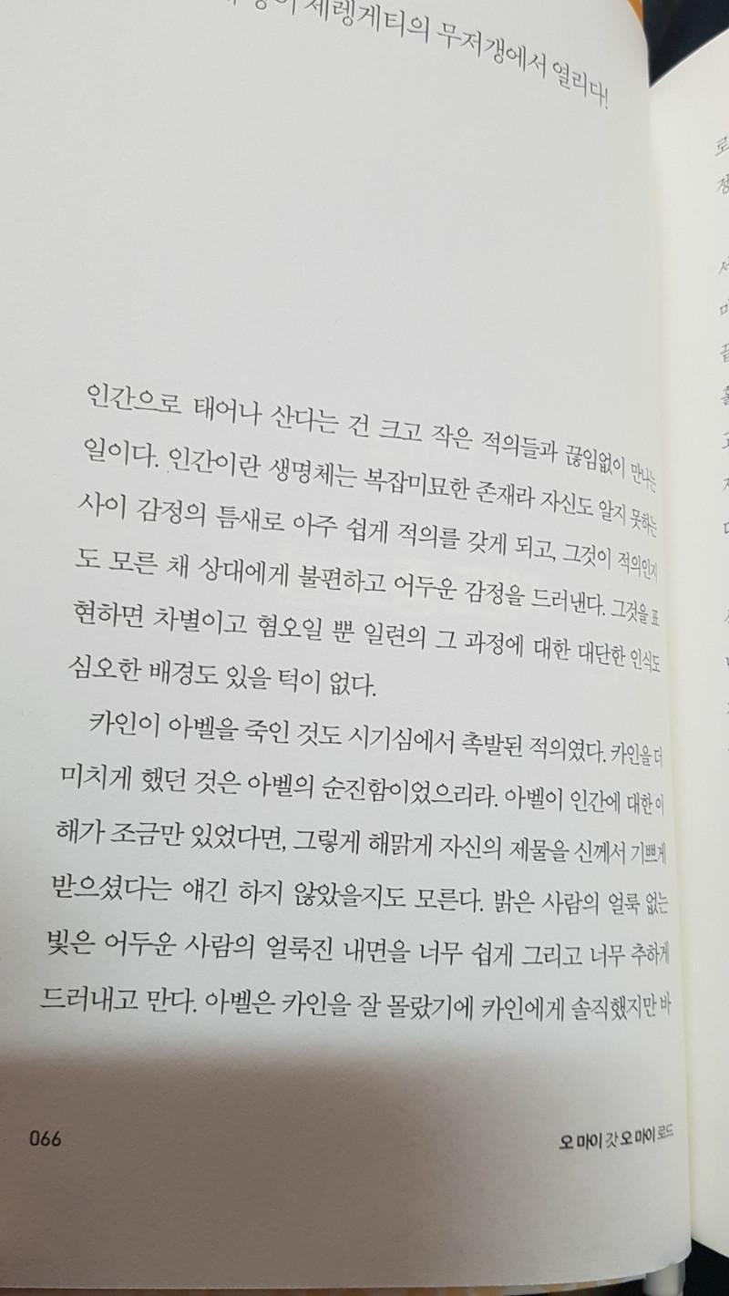 72-5.jpg