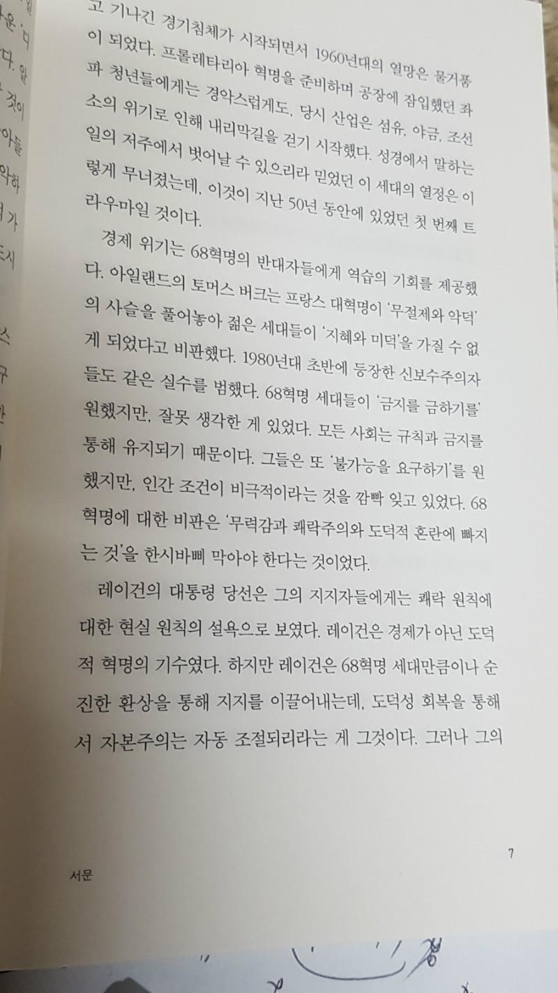 81-2.jpg
