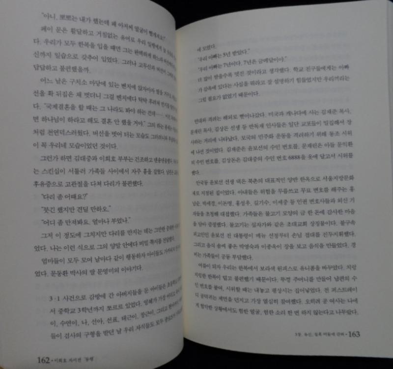 SAM_4163.JPG