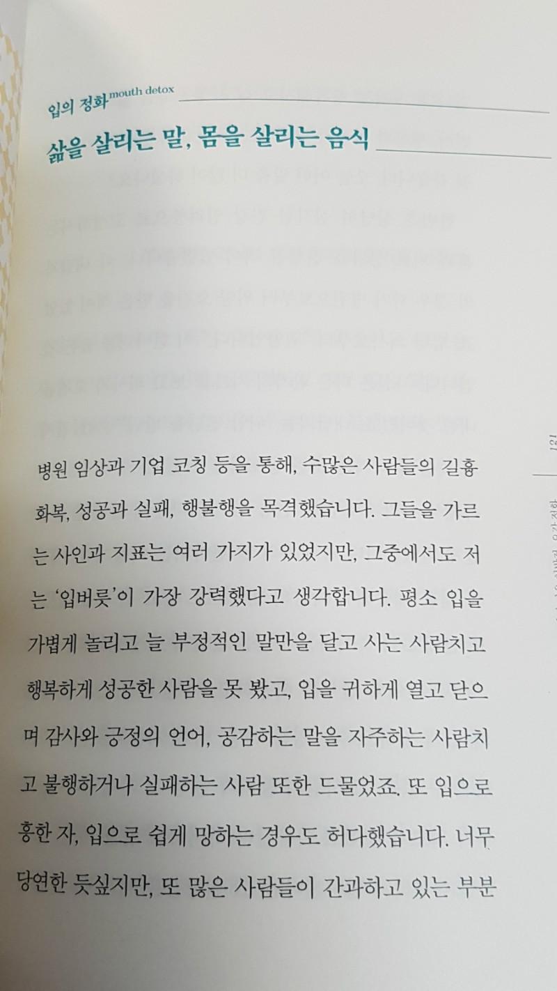 114-3.jpg