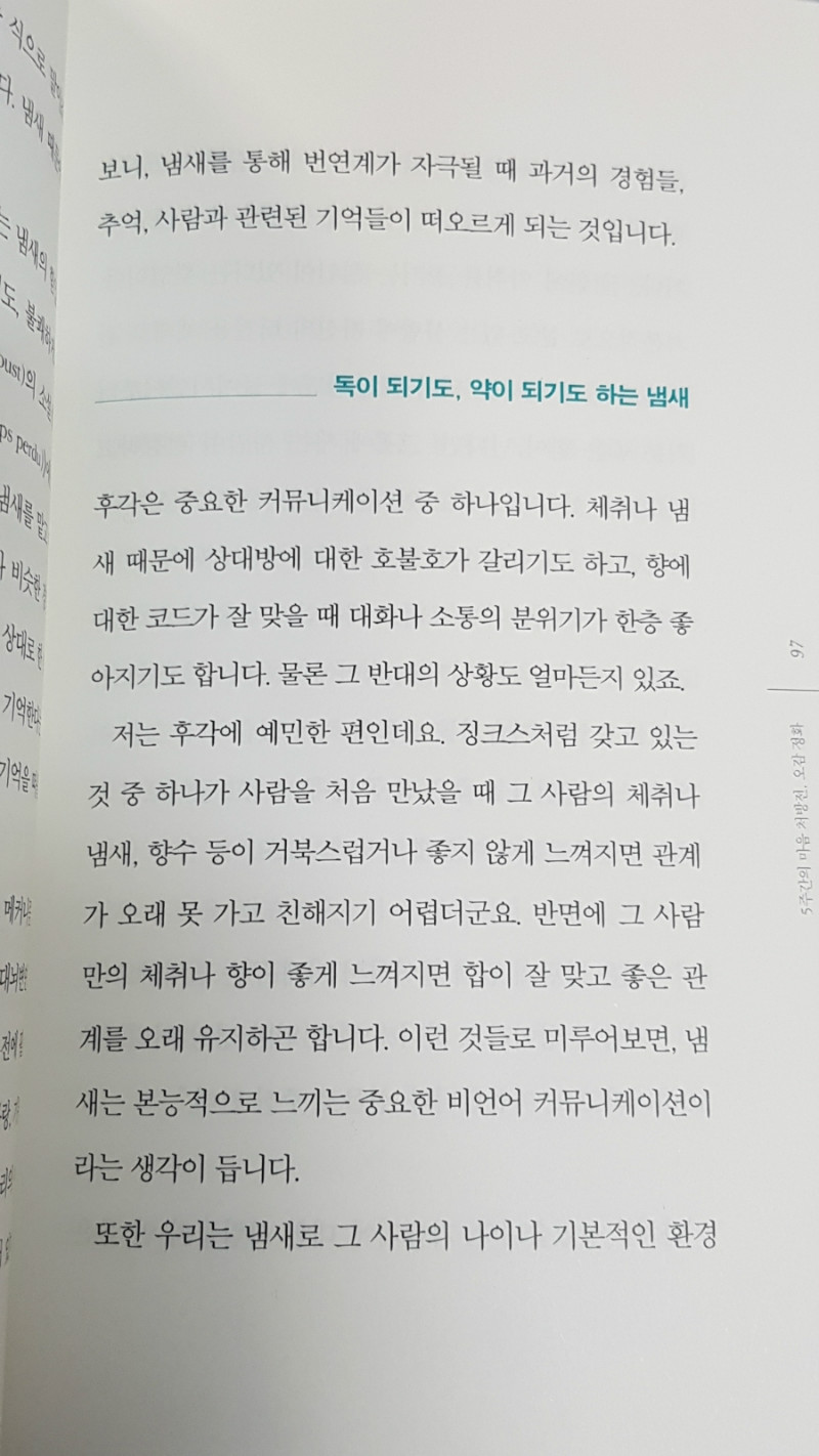 114-2.jpg