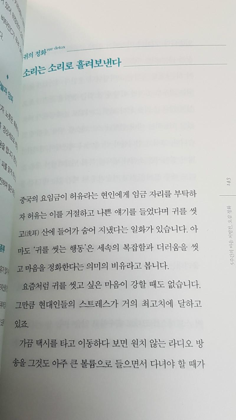 114-5.jpg