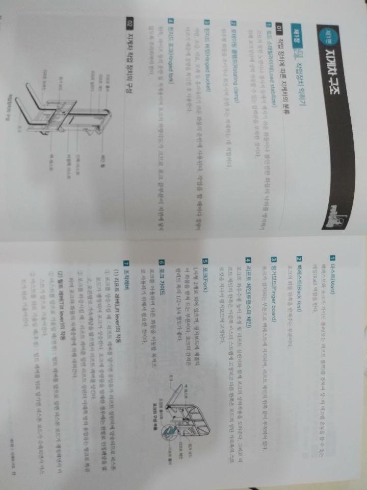 KakaoTalk_20201112_102101885_02.jpg