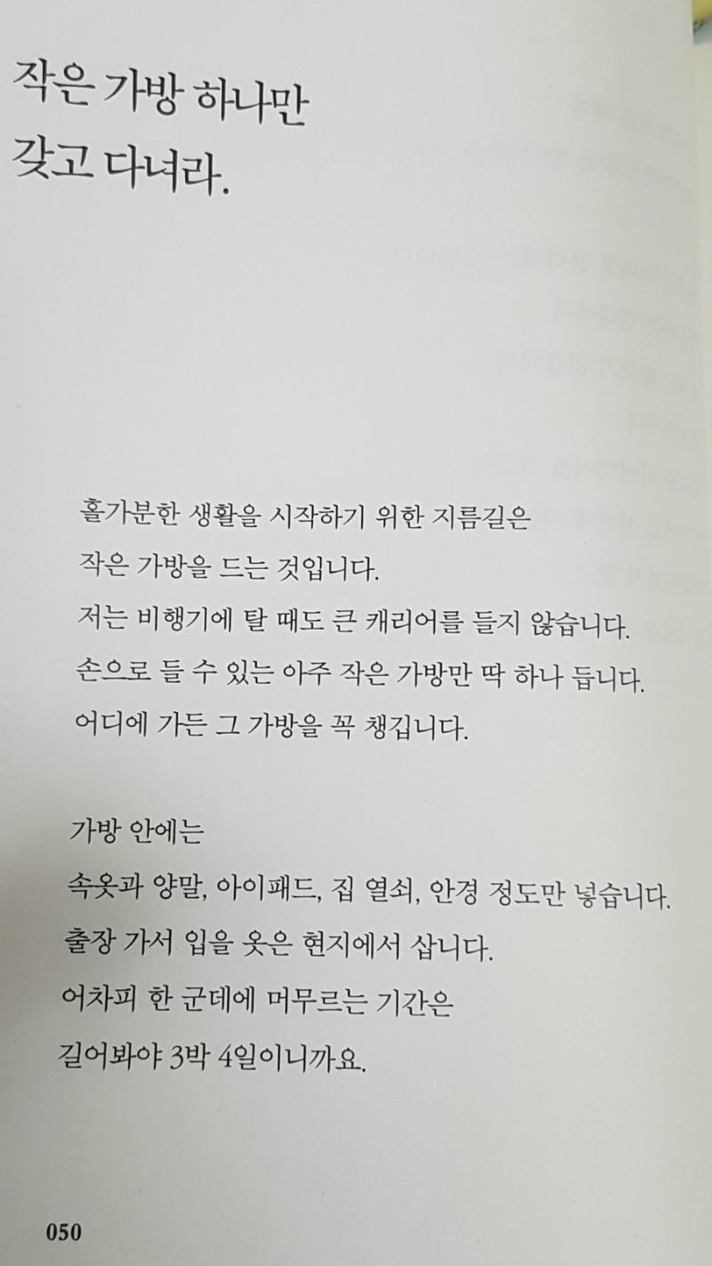 125-5.jpg