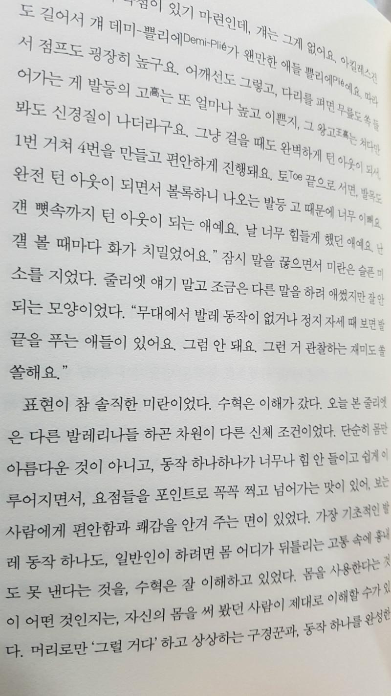 132-8.jpg