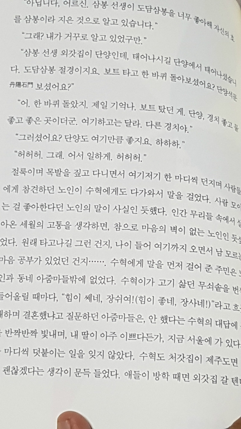 132-5.jpg