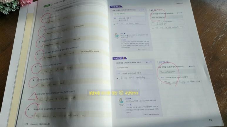 중학문법연습 21.jpg