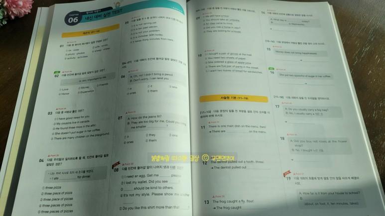 중학문법연습 13.jpg
