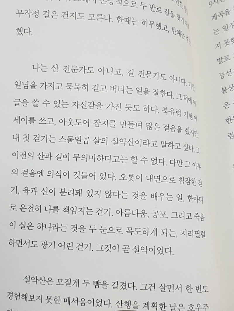 167-3.jpg