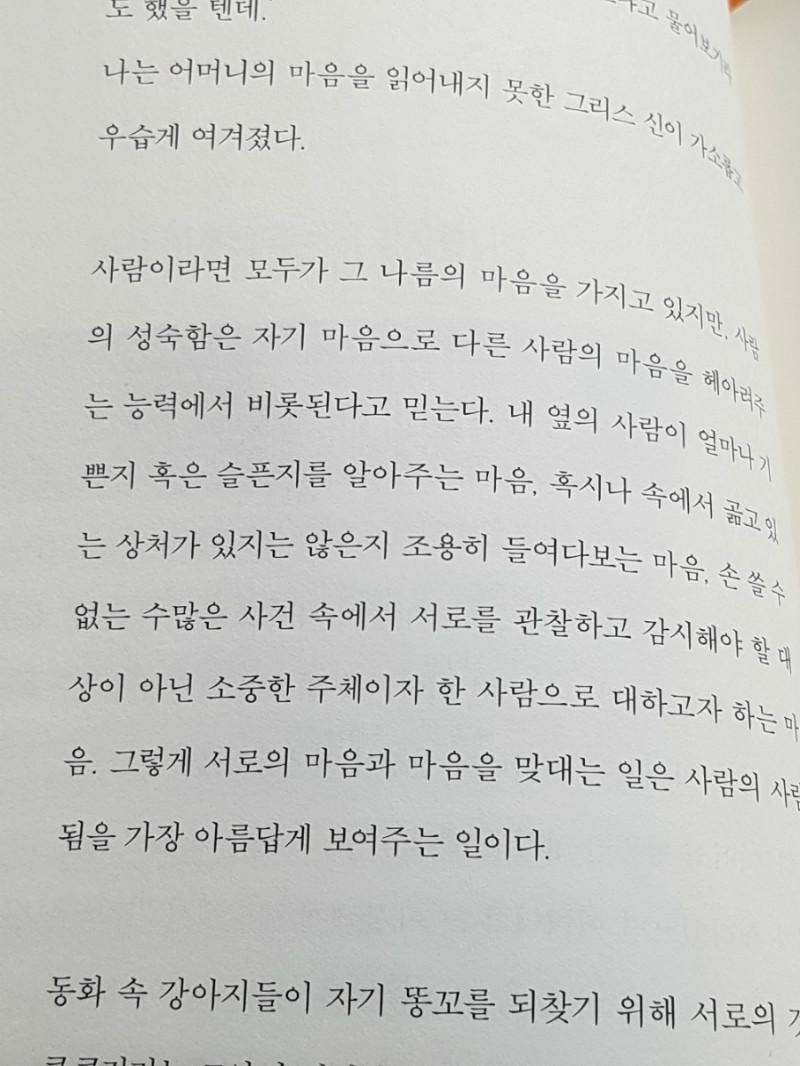 172-4.jpg