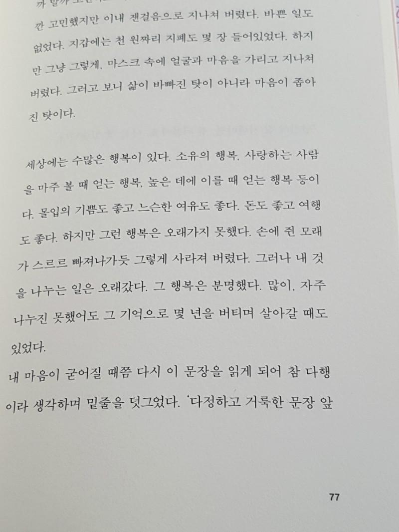 172-7.jpg