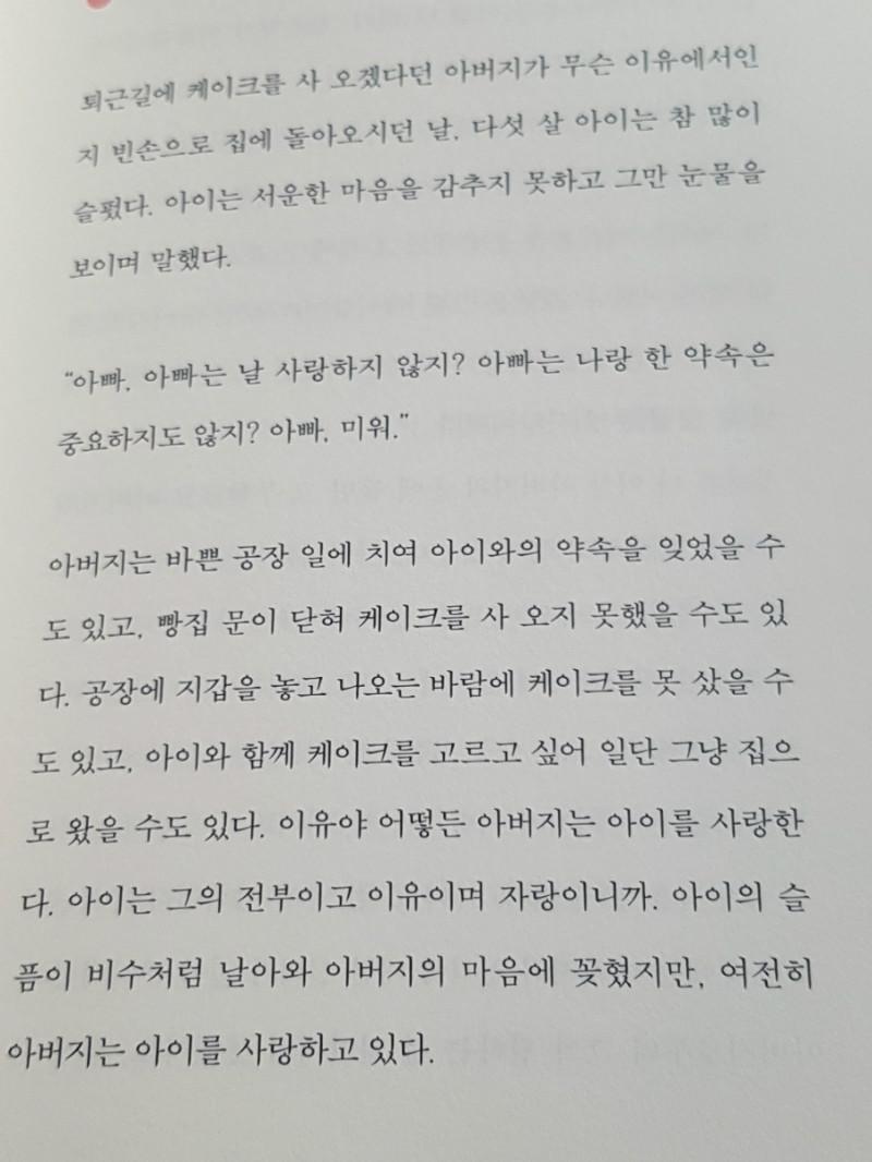 172-3.jpg