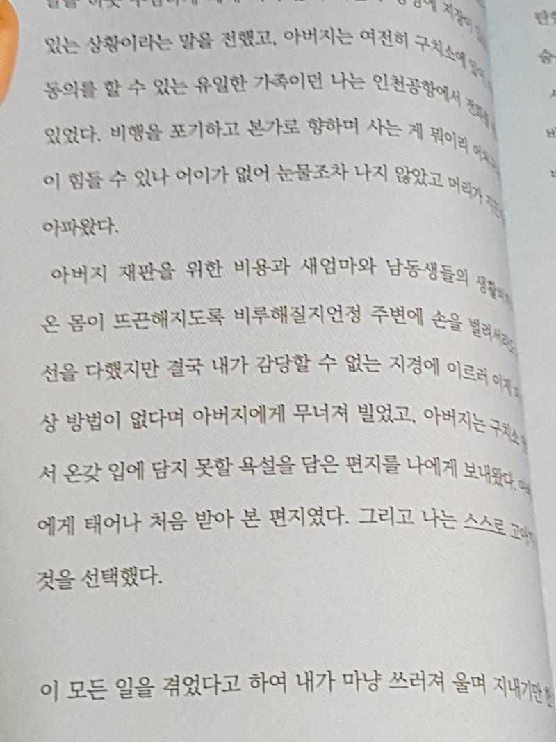 177-3.jpg