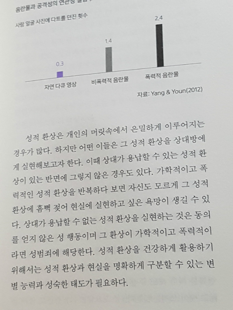 186-8.jpg