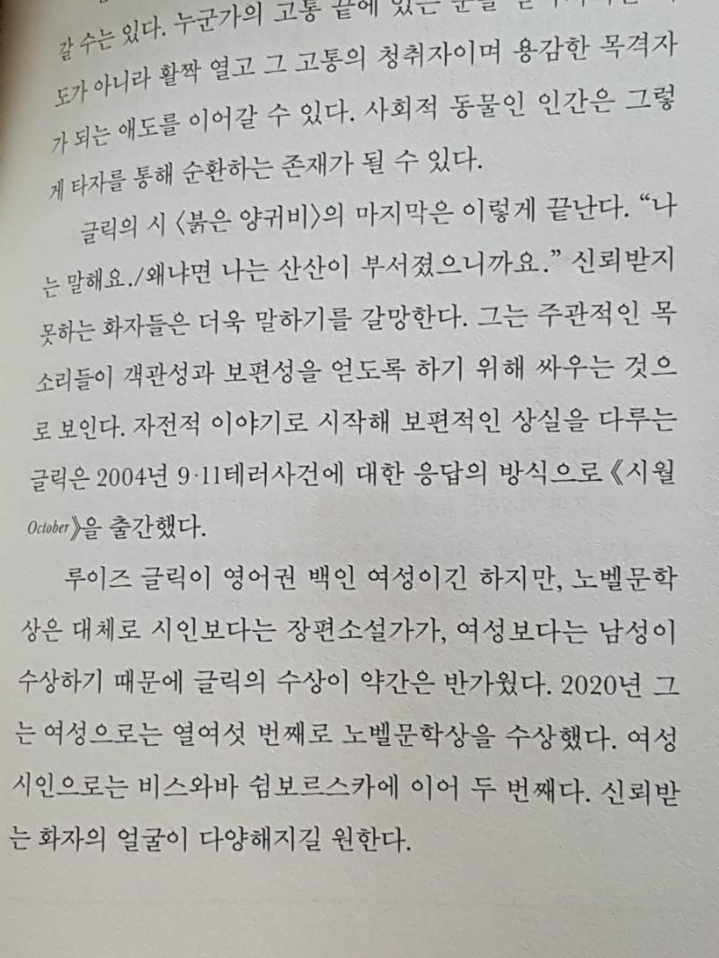 229-3.jpg