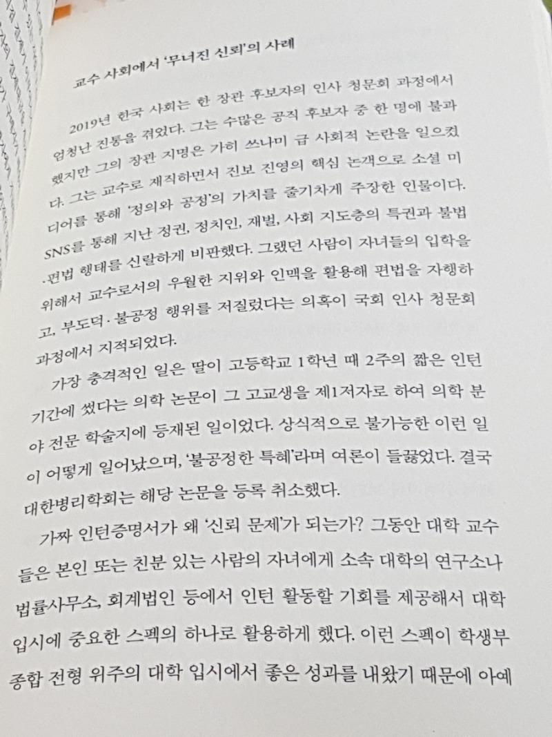 258-5.jpg