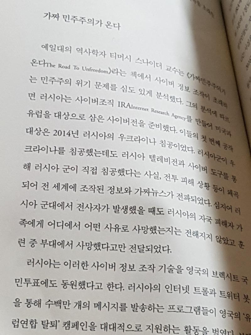 258-4.jpg