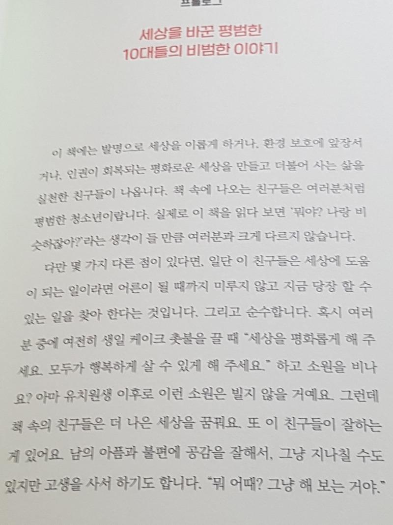 261-2.jpg