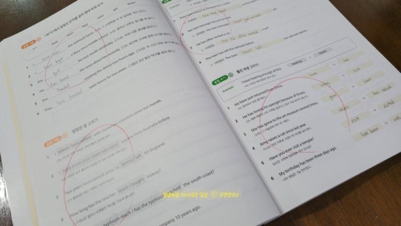 문법연습 12.jpg