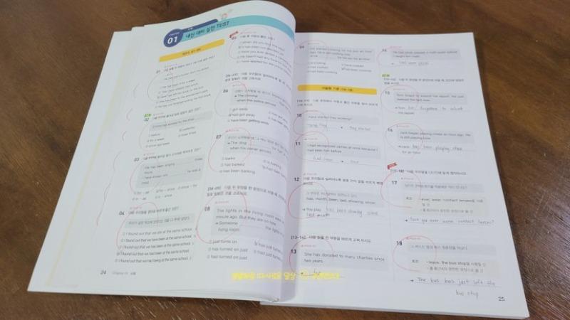 문법연습 16.jpg