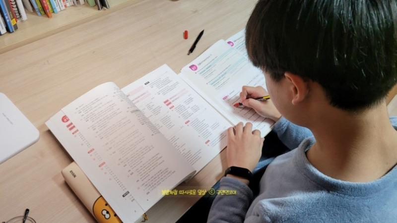 문법연습 10.jpg
