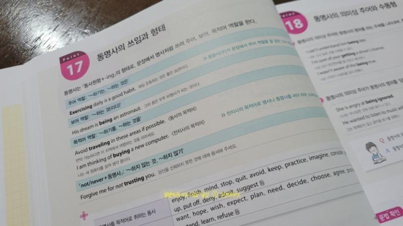 문법연습 9.jpg