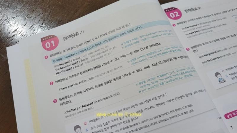 문법연습 8.jpg