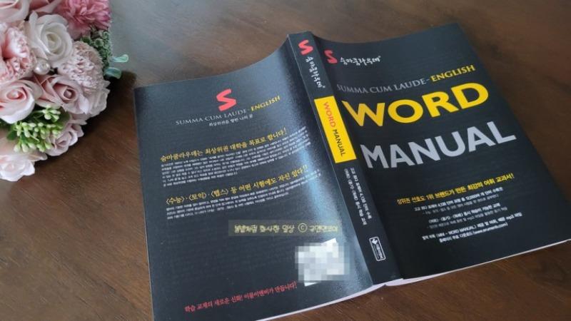 word manual 11.jpg
