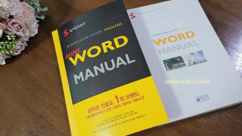 word manual 2.jpg