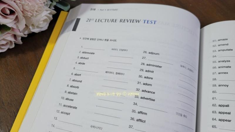 word manual 9.jpg