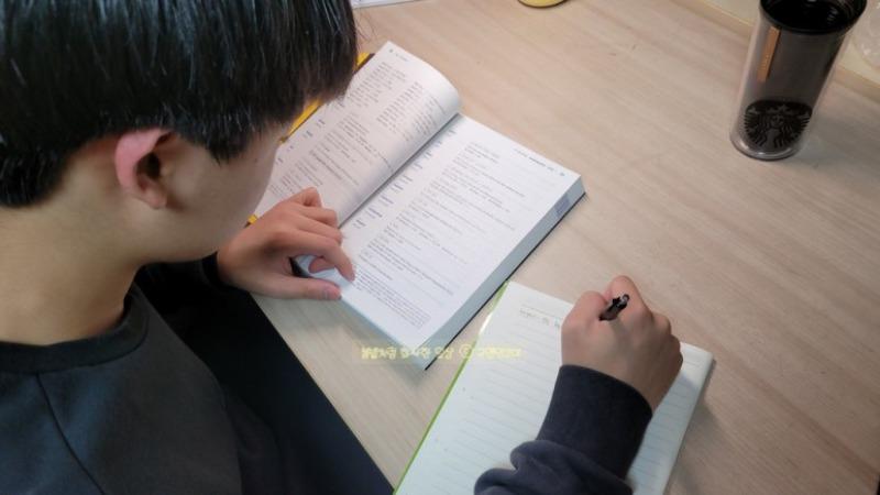 word manual 10.jpg